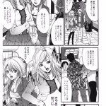 【エロ漫画】停止したエレベーター内でギャルをレイプ!アナル処女までもらったったw【商業誌・オリジナルエロ画像】