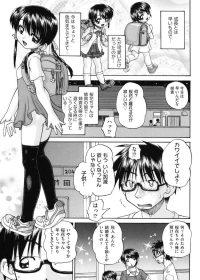 エロ漫画ロリ小学生が強烈な二穴責めにだらしない顔してアクメする涎