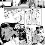 【エロ漫画】ゲームのオフ会のつもりがただのデートに!周りに流されて恋人セックスしちゃう甘い二人w【商業誌・オリジナルエロ画像】