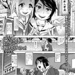 【エロ漫画】淫乱JKの二人はマンコより先にアナル開発されていたwwカラオケでアナルにマイクを挿入されちゃうww【商業誌・オリジナルエロ画像】