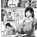 【エロ漫画】彼女と彼女の母と激エロ3P!ウンチもオシッコもいっぱい出ちゃうww【商業誌・オリジナルエロ画像】