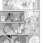 【エロ漫画】一度抱かれてから興奮がおさらないJKが彼に盛っちゃうww【商業誌・オリジナルエロ画像】