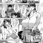 【エロ漫画】人妻が働くカフェの裏メニューで搾りたて生ミルクのサービス!更には生ハメもww【商業誌・オリジナルエロ画像】