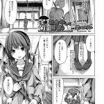 【エロ漫画】可愛い貧乳JKと不器用な彼氏の初めてのイチャラブSEX!【商業誌・オリジナルエロ画像】