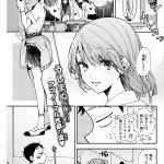 【エロ漫画】学校でも人気のあの娘が男子トイレでオナニーしてたww一緒の個室に連れ込まれて生ハメしちゃうww【商業誌・オリジナルエロ画像】
