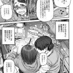 【エロ漫画】家庭教師の変態先生が母子共にアナルを開発してイカせちゃうww【商業誌・オリジナルエロ画像】