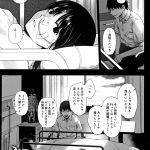 【エロ漫画】彼の前に現れた彼女の幽霊と1日限りだが激しく切なくハメまくる!!【商業誌・オリジナルエロ画像】