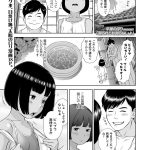 【エロ漫画】プレゼントしたビニールプールでスク水姿ではしゃぐ姪っ子に興奮してその場で生ハメしちゃうww【商業誌・オリジナルエロ画像】