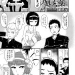【エロ漫画】うちの妹とヤってみてくれない?不感症の友達の妹を自慢のデカマラでイかせてあげちゃうww【商業誌・オリジナルエロ画像】
