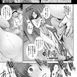 【エロ漫画】当館の目玉はマッサージです!旅行中の人妻がエロジジイの超絶テクでとろけちゃうww【商業誌・オリジナルエロ画像】