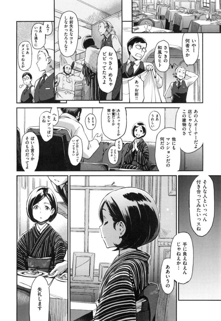 ハナアザミ_00002