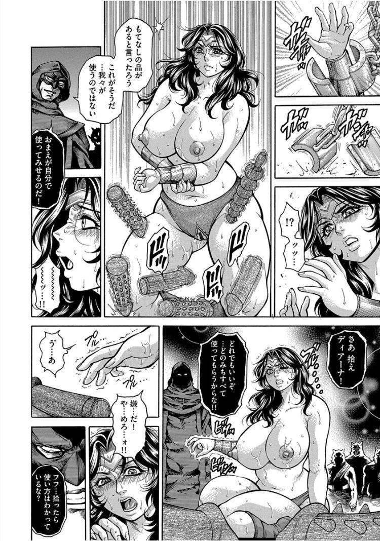 女戦士催眠強制手淫痴獄_00011