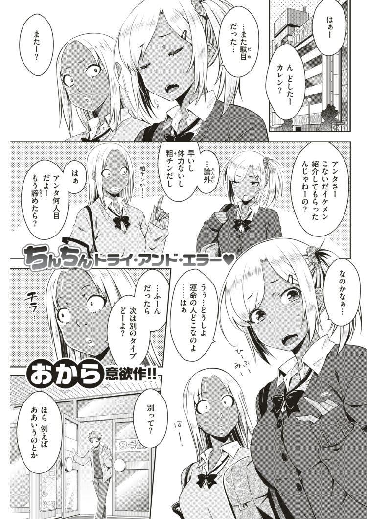 でぃすてぃにー_00001