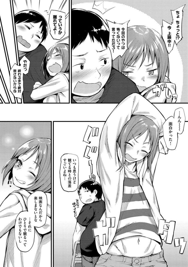 あんせんさーど_00002