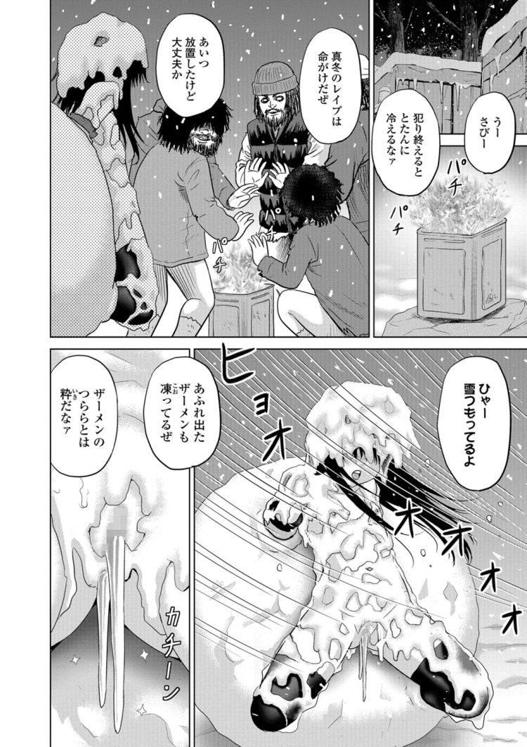 雪合戦イキ合戦_00016
