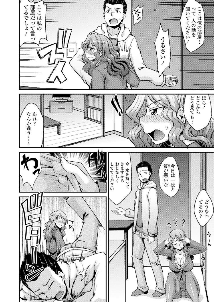 酔い尻_00002