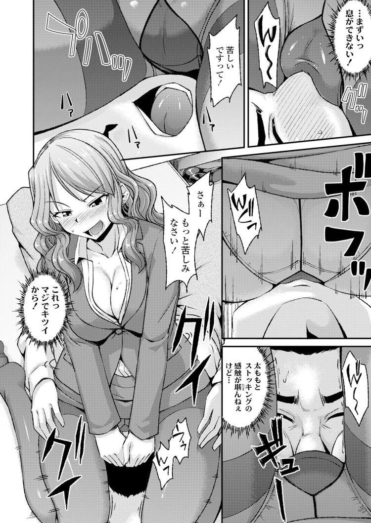 酔い尻_00004