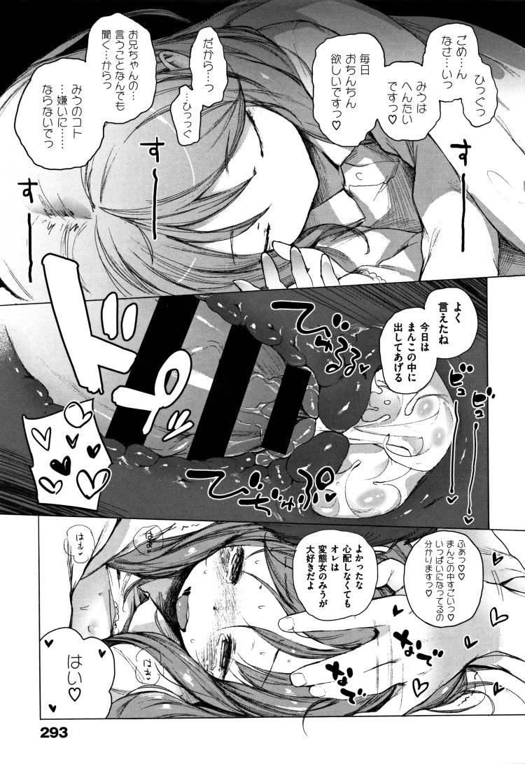 じょじ_00007