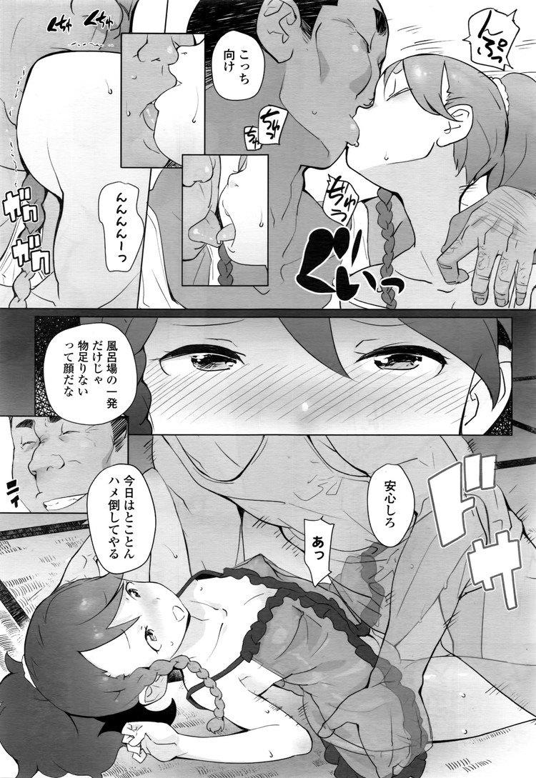ユウトウセイ_00011