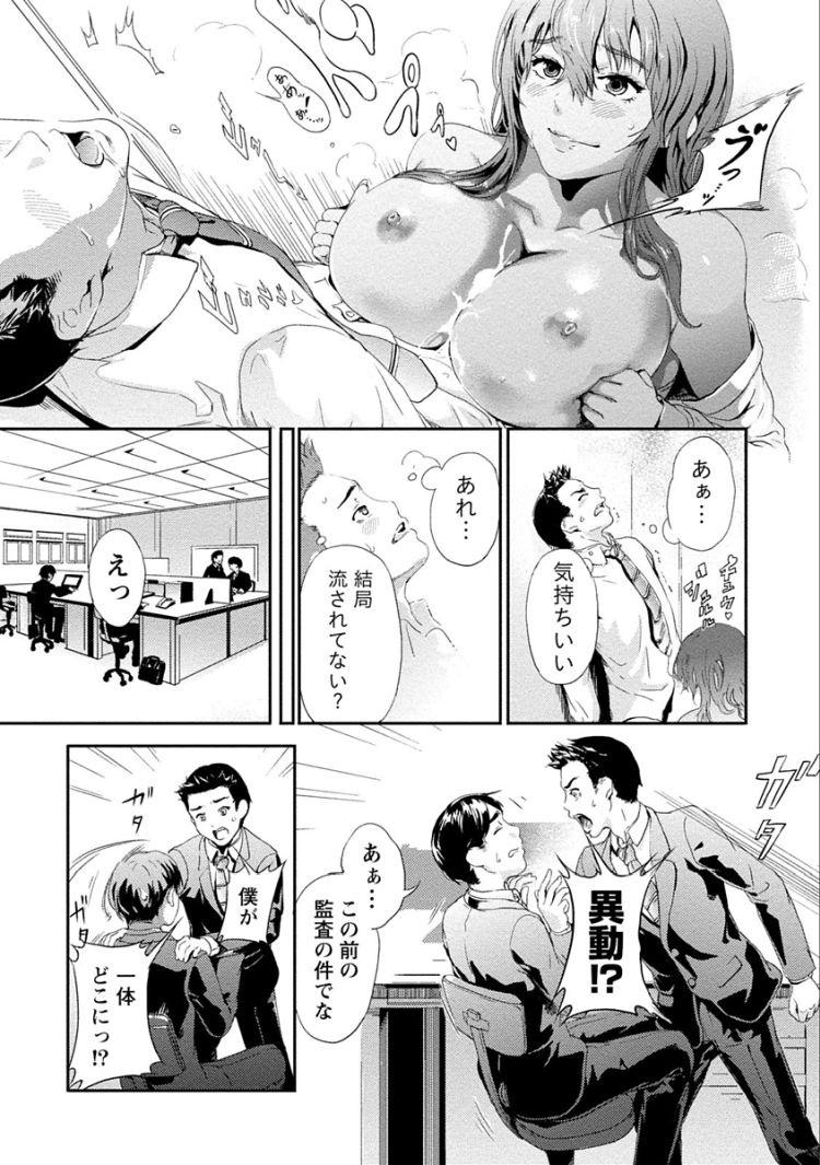 ギャルカノChange_00006