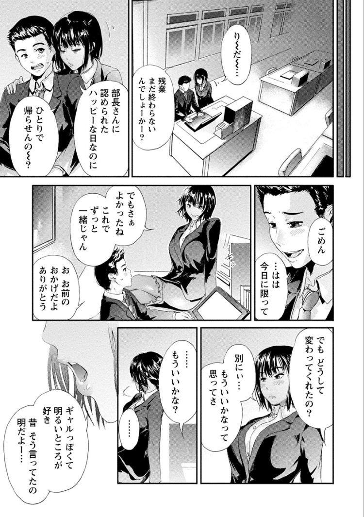 ギャルカノChange_00015