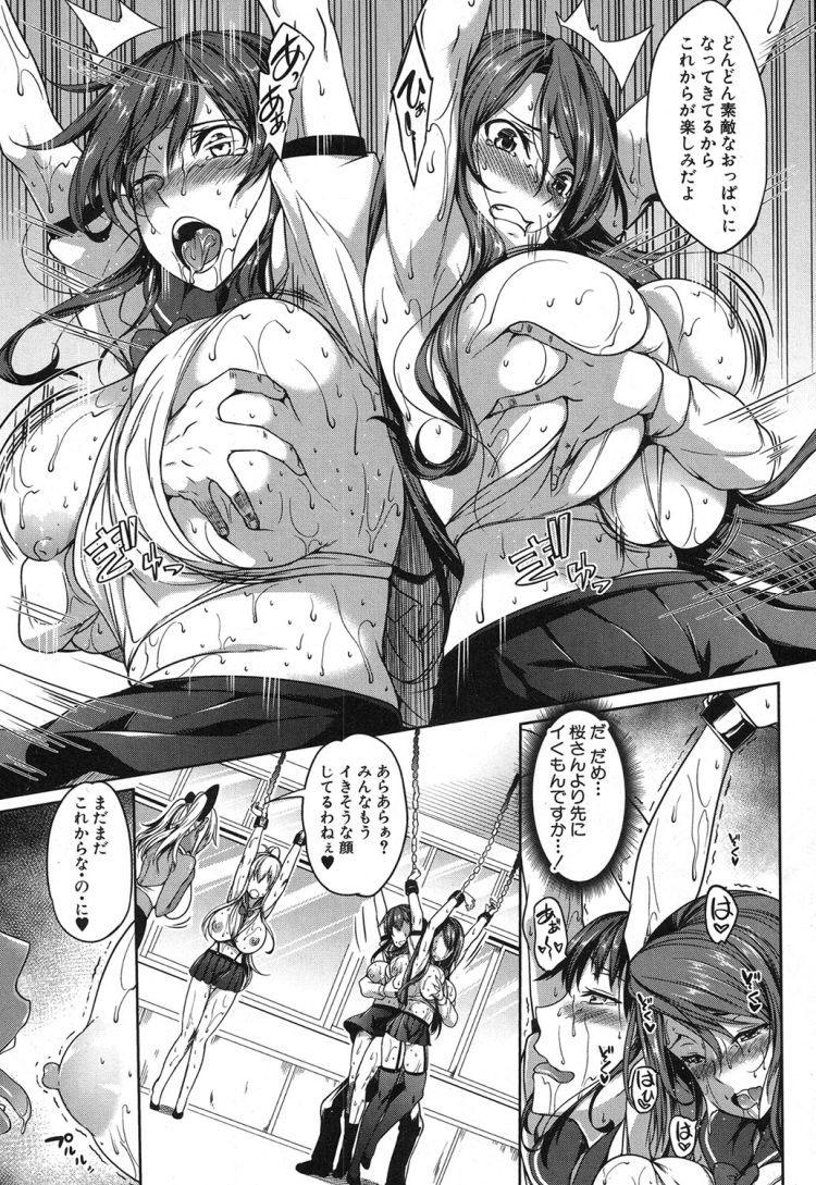 ぱいドルマスター!3_00019