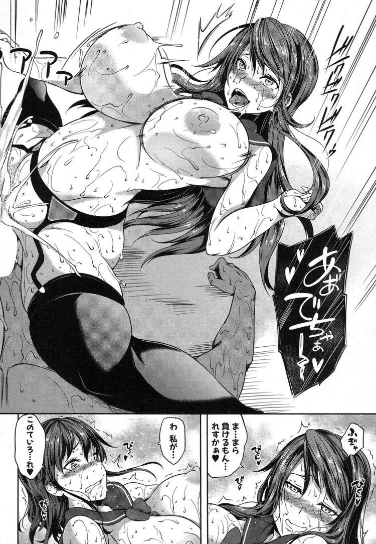 ぱいドルマスター!3_00044