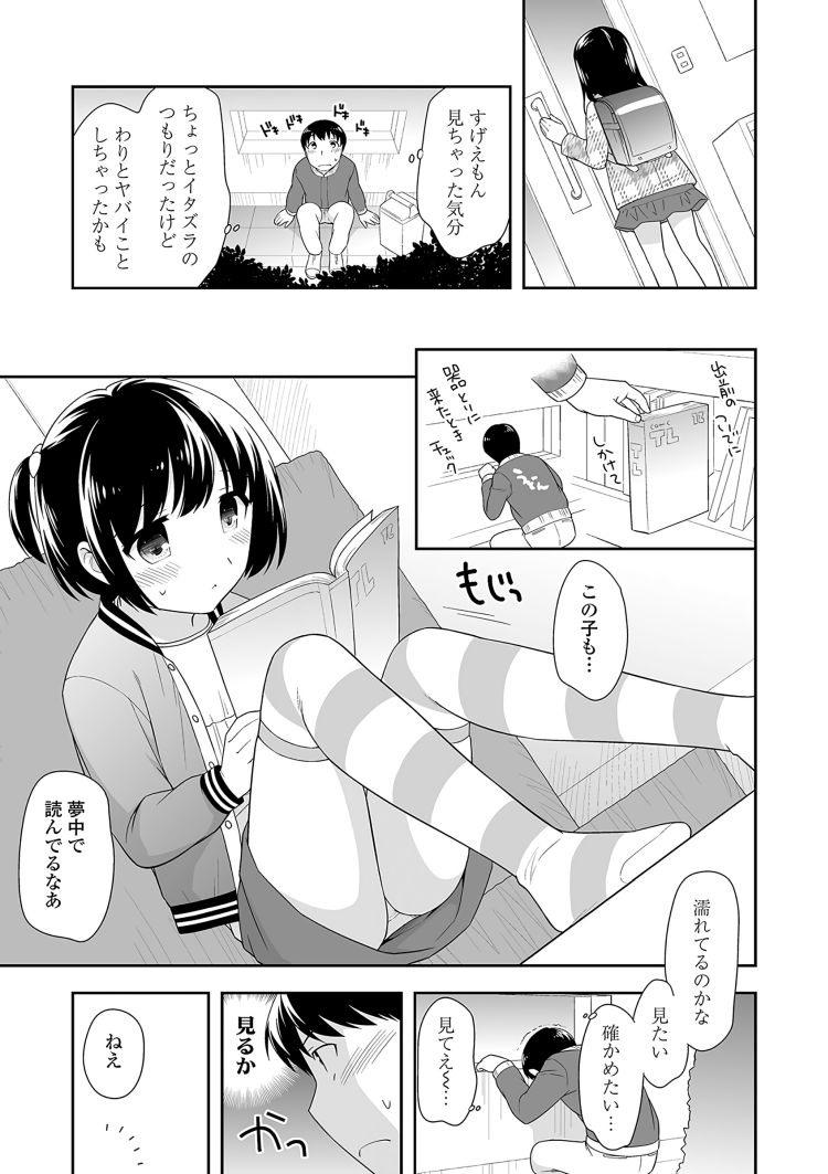 公民館の読書室_00003