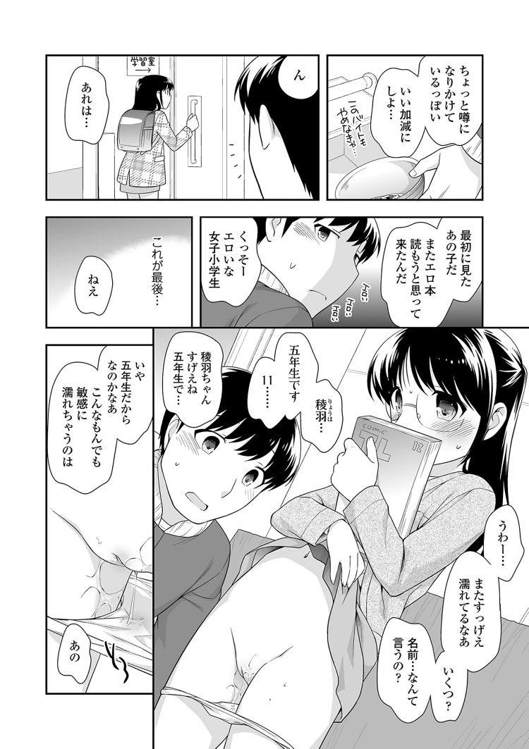 公民館の読書室_00008