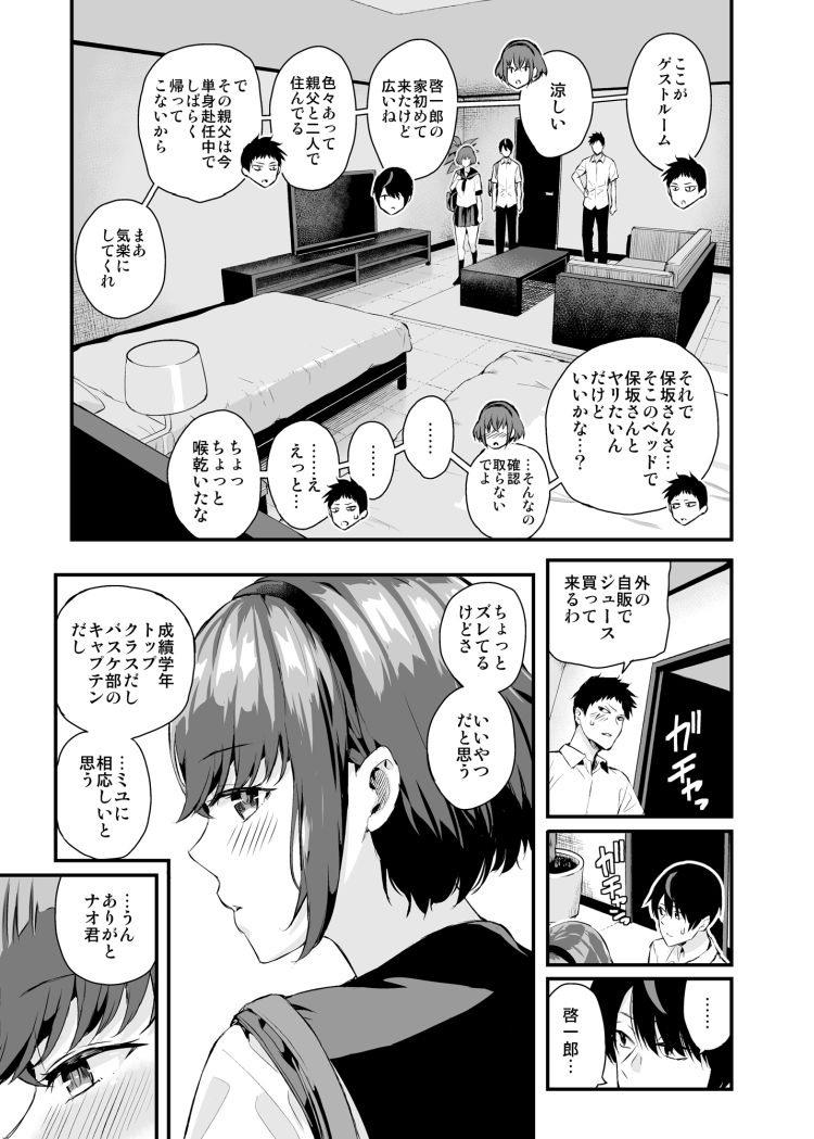 タチアイ_00008