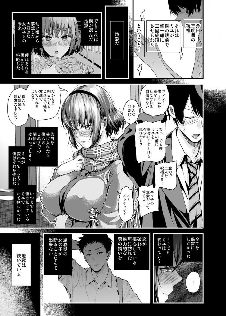 タチアイ_00018