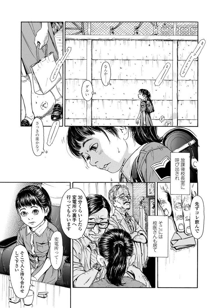 ほほえみ地童_00005