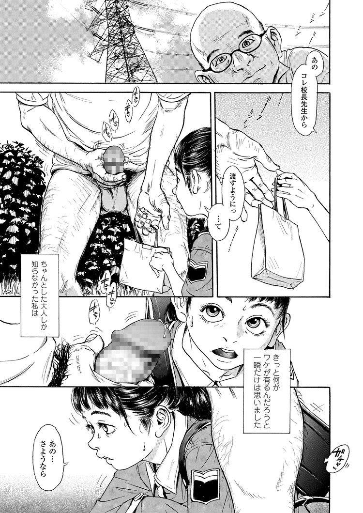 ほほえみ地童_00007