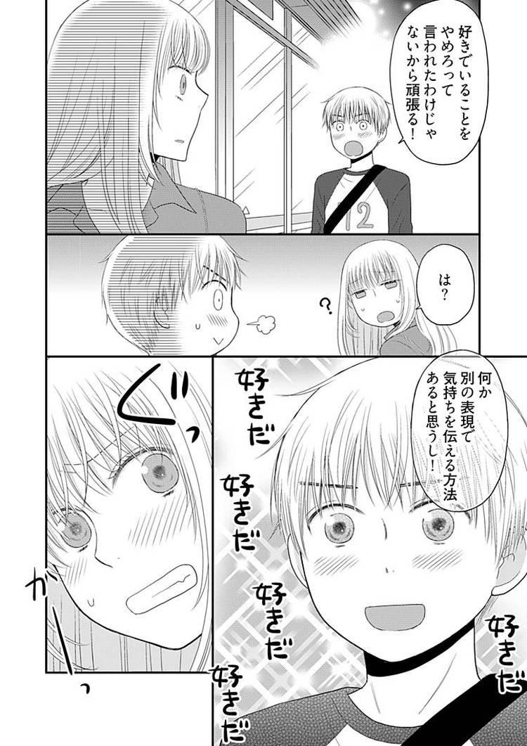 よりヌキ☆ラッキースケベ~ヤりすぎ地蔵のお・も・て・な・し~11_00022