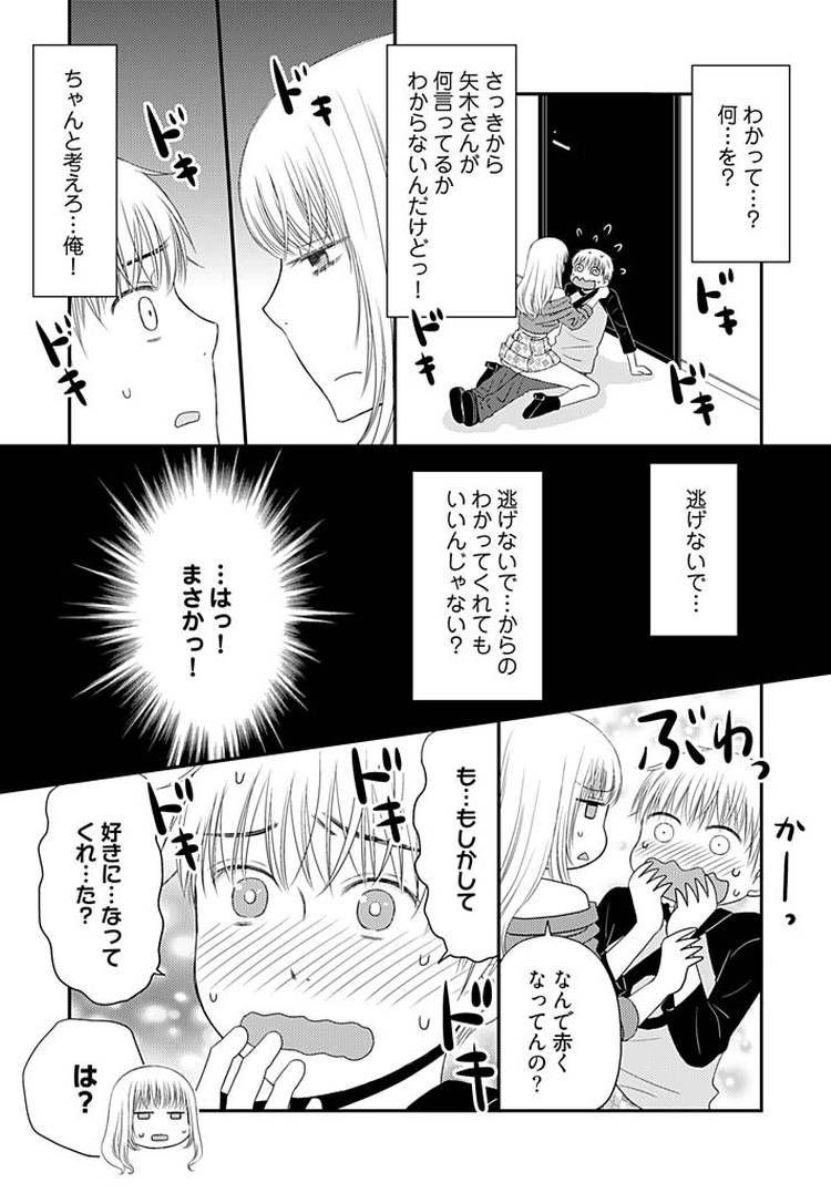 よりヌキ☆ラッキースケベ~ヤりすぎ地蔵のお・も・て・な・し~13_00003