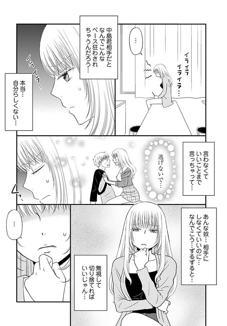 よりヌキ☆ラッキースケベ~ヤりすぎ地蔵のお・も・て・な・し~13_00016