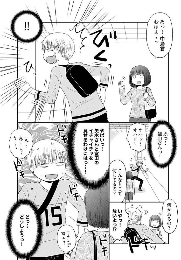 よりヌキ☆ラッキースケベ~ヤりすぎ地蔵のお・も・て・な・し~13_00024