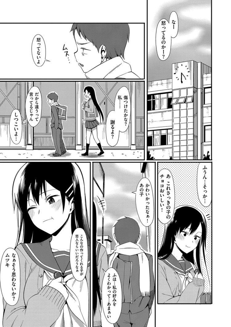 かんじゅせい_00003