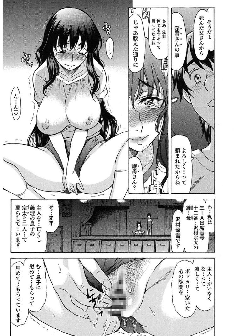 りめんばぁ_00011