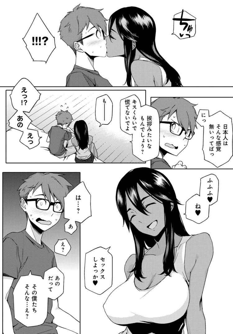 youはナニしに日本へ?_00015