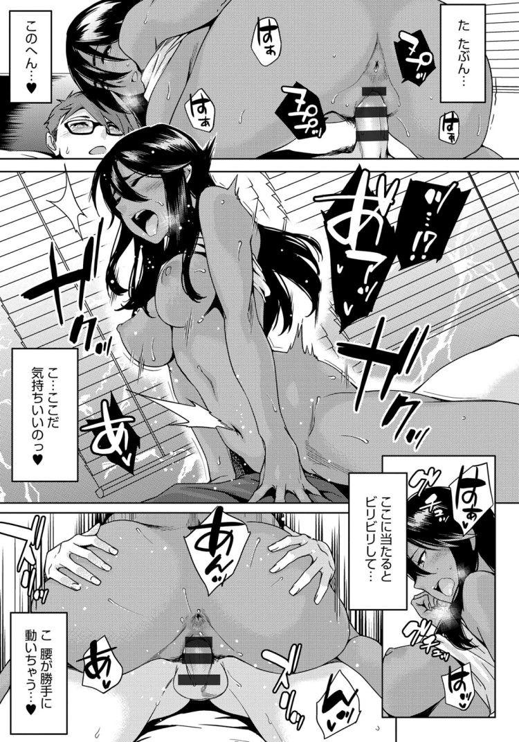 youはナニしに日本へ?_00025