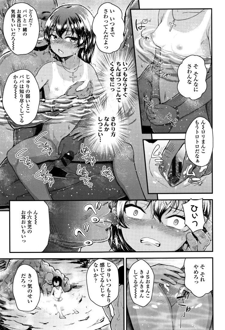 ツンキレアフター_00017