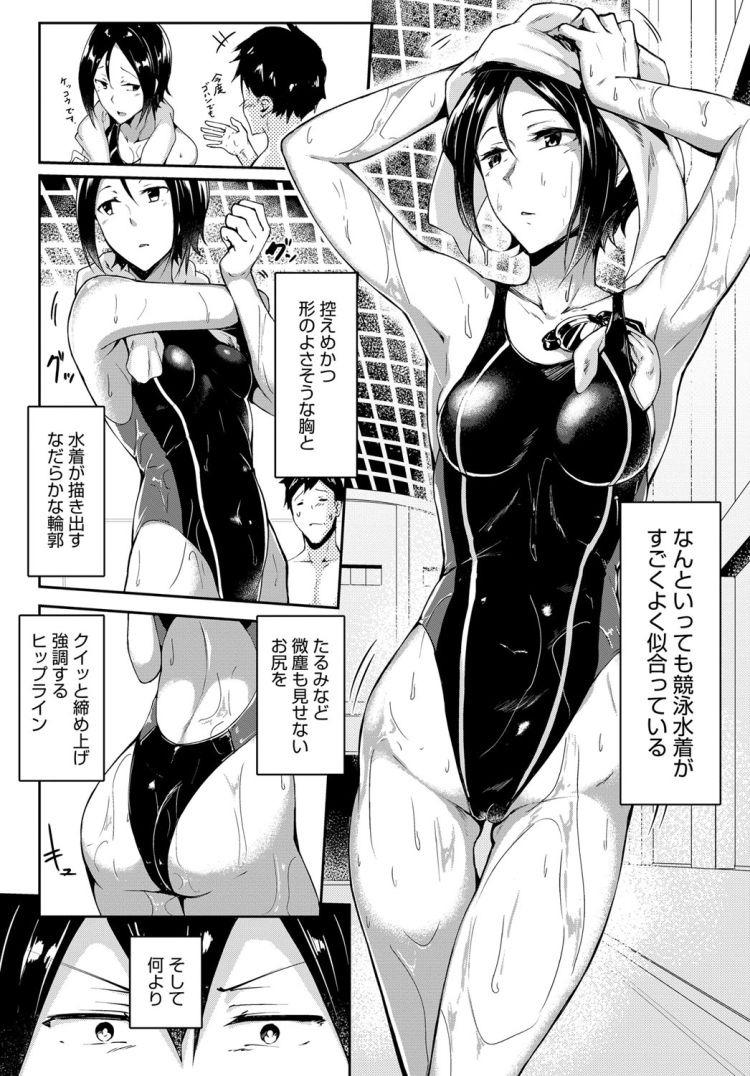 プールサイドの恋模様_00002