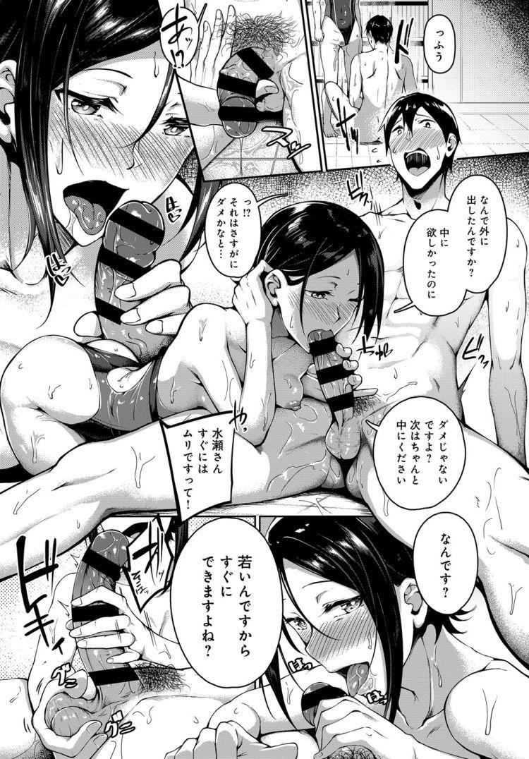 プールサイドの恋模様_00016