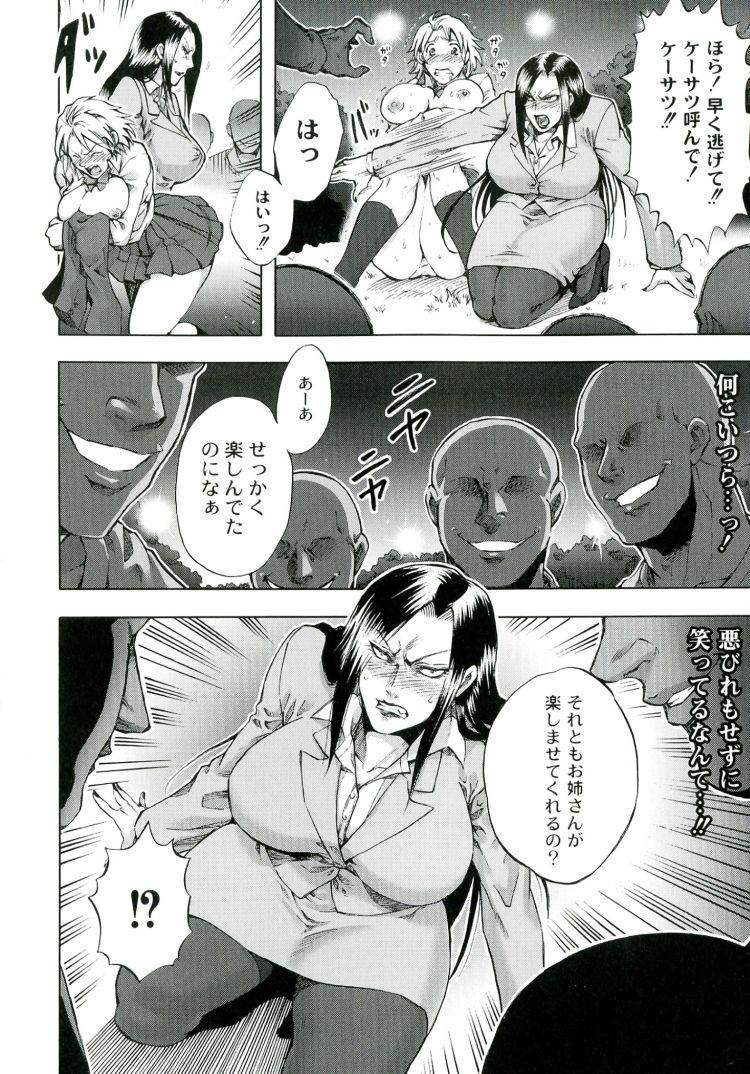 笑う悪意_00004