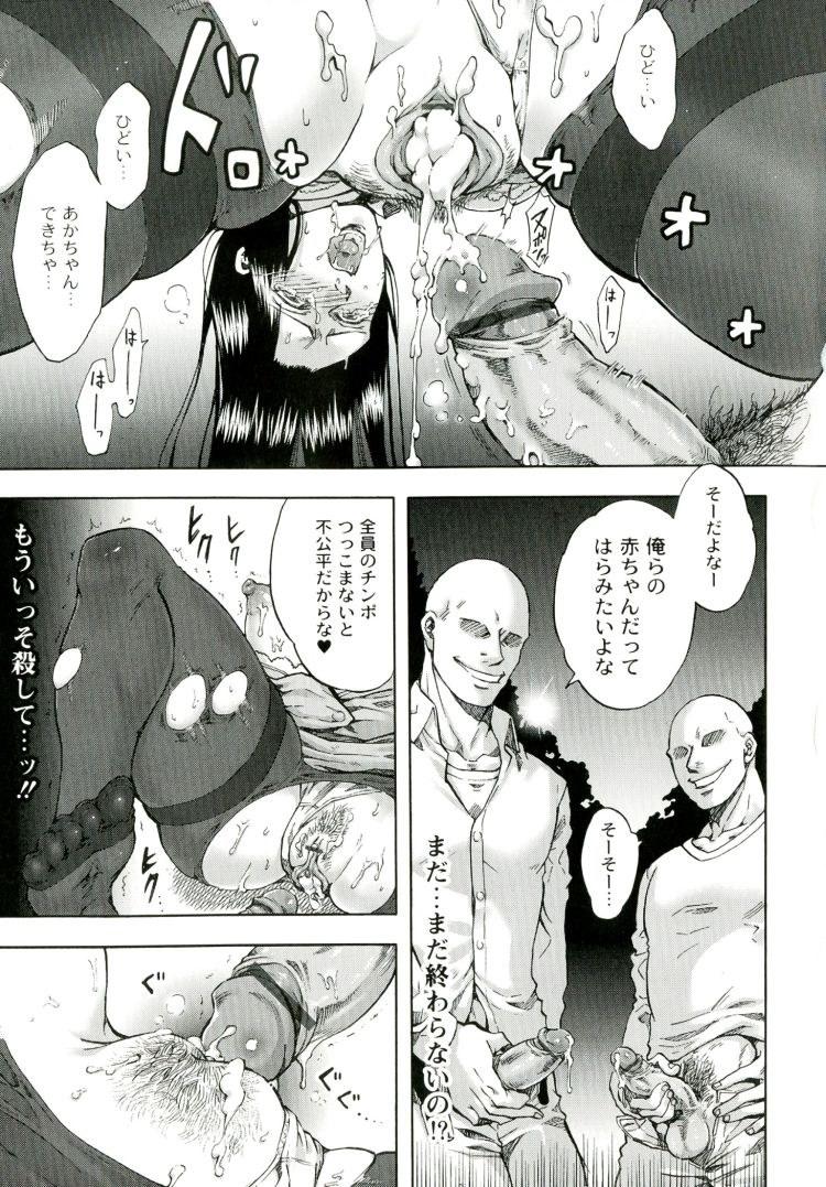 笑う悪意_00013
