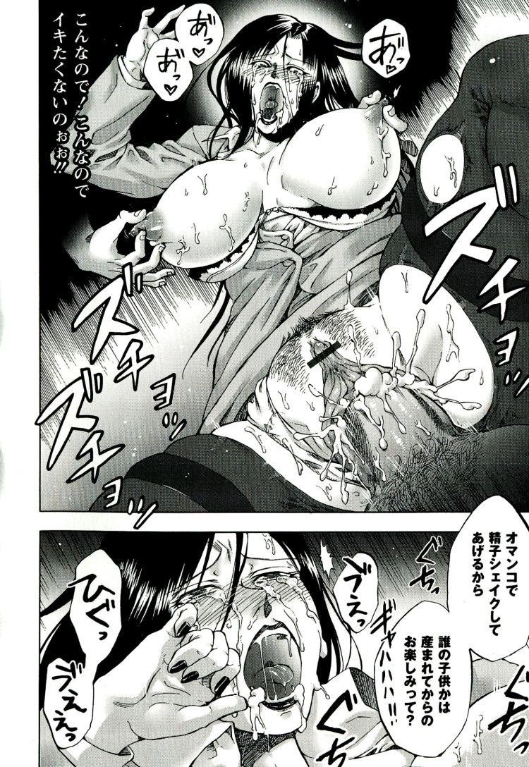 笑う悪意_00014
