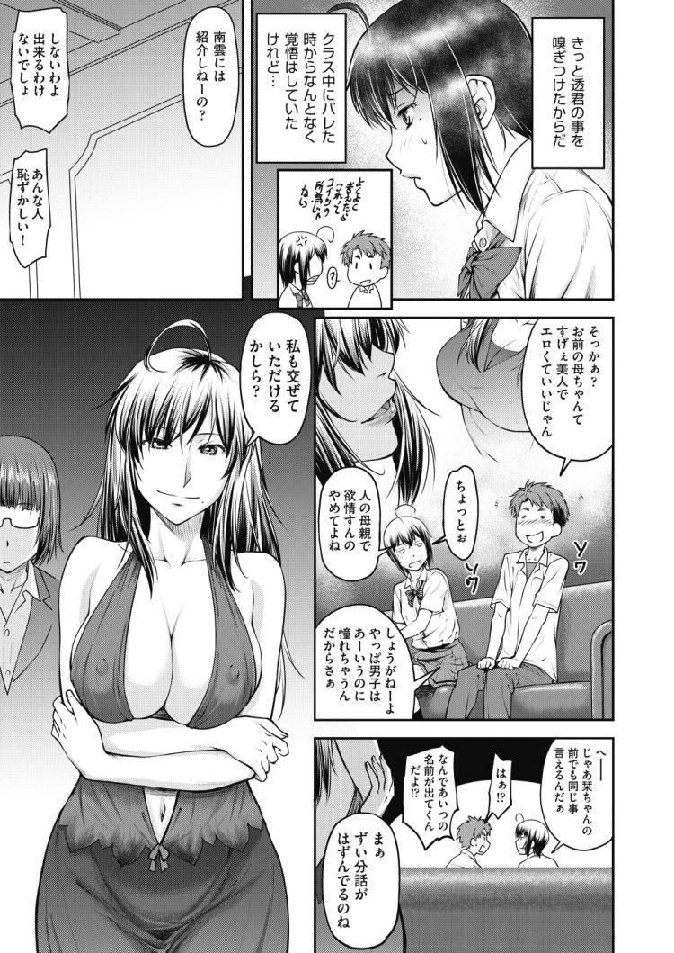 かなのdate_00011