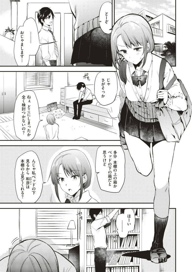 堕落_00005