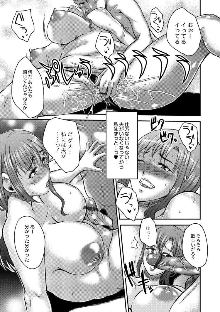ハメられセールスレディ_00015